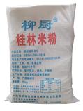 1.6桂林米粉50斤