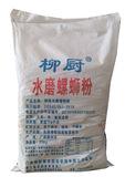 柳厨水磨螺蛳粉1x50斤