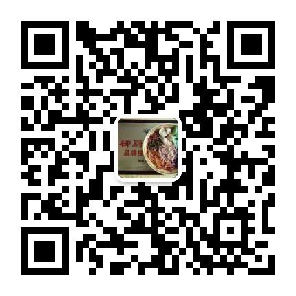 7d3c16d428b58b649a4cd68666d4f64.jpg